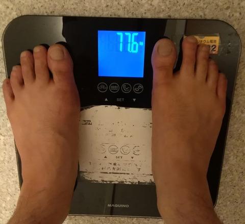 体重測定の儀!(ダイエット開始五ヶ月目)