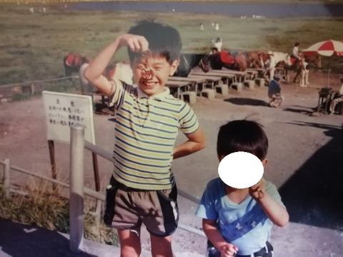 じつはおいら、九州男児な件 ~熊本のおもひで~06