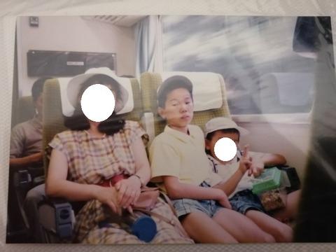 じつはおいら、九州男児な件 ~熊本のおもひで~03