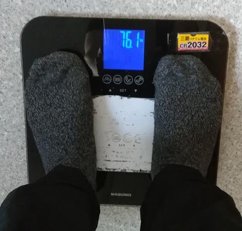 weight02