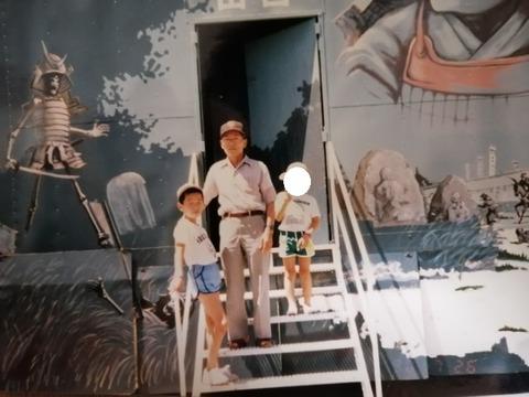 じつはおいら、九州男児な件 ~熊本のおもひで~05