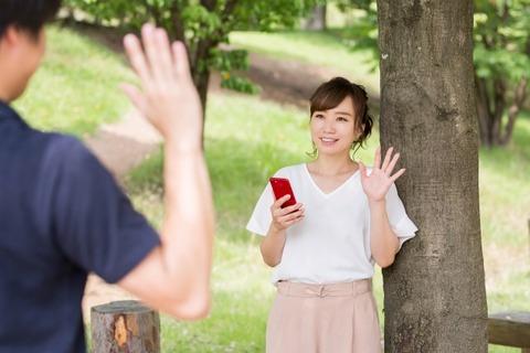 すぐに会いたがる顔写真なし女性にご用心【マッチングアプリ】