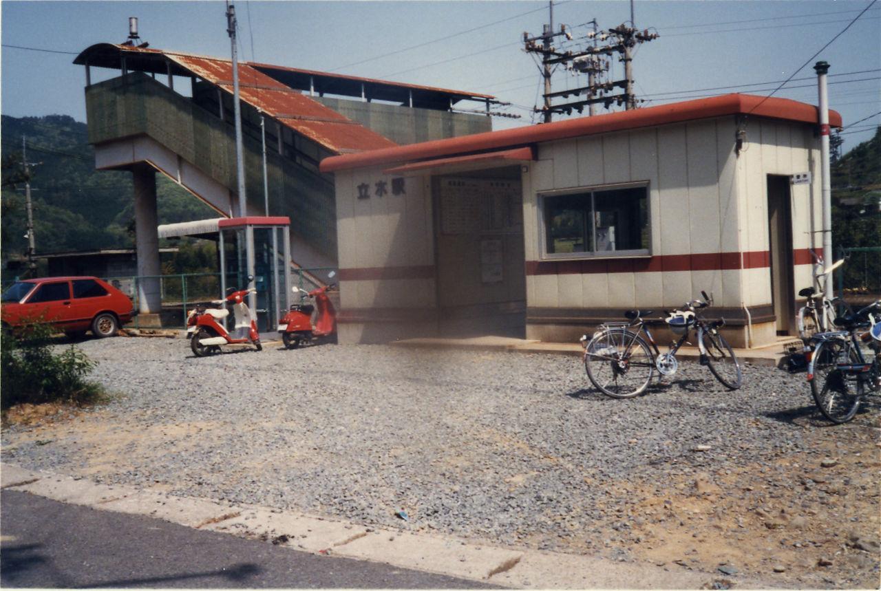 立木駅 : プラットホームの旅