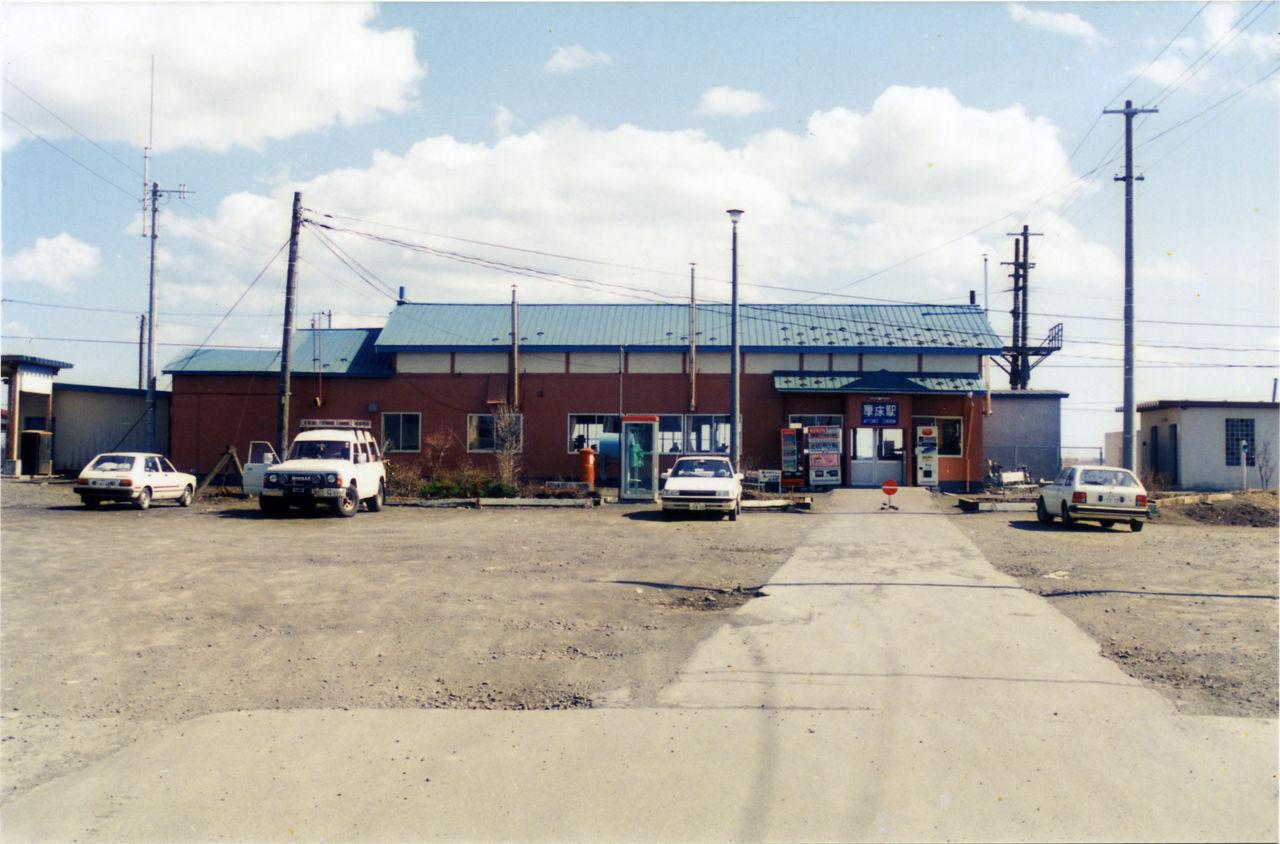 厚床駅 : プラットホームの旅