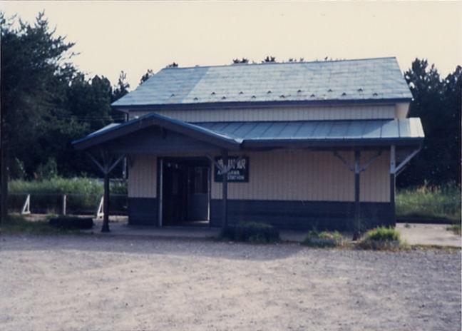 赤川駅 : プラットホームの旅