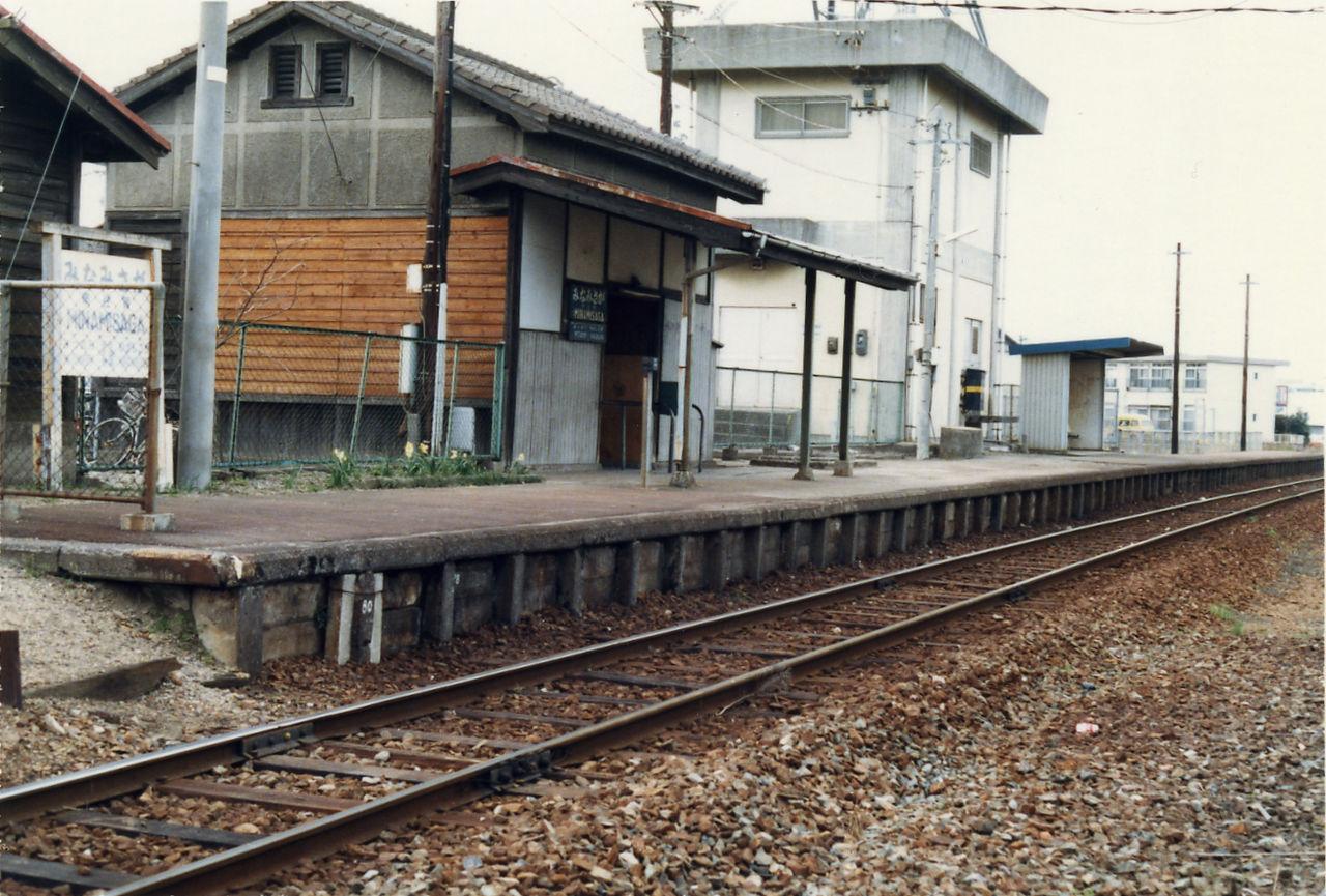 東水俣駅 - JapaneseClass.jp