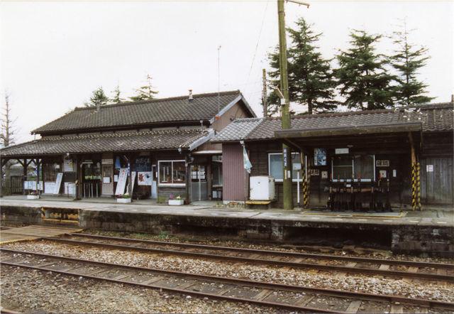 大隈駅 : Frog の Blog