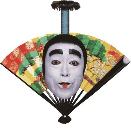 43a111c3eb58d-bakatono_shimura