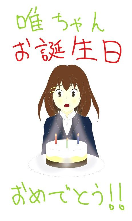 yui-birthday