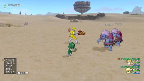 画面比較戦闘01