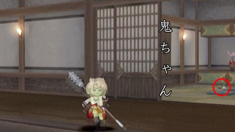 03鬼ちゃん02