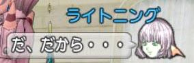 25ライちゃん5