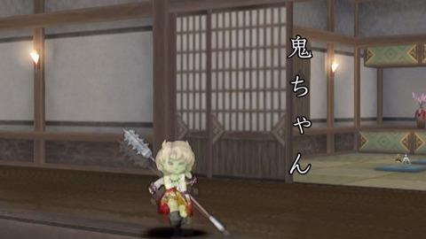 03鬼ちゃん