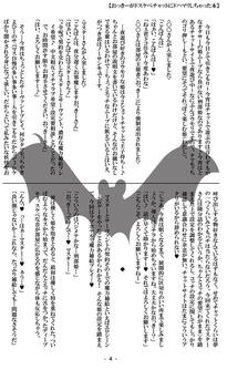 temp_B6_honbun_04-05-1