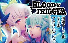 1spcut_BLOODYTRIGGER