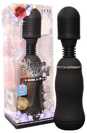denma LADY【デンマレディ】 ブラック