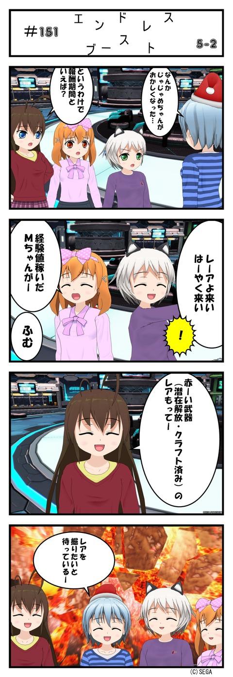 コミック 151_001