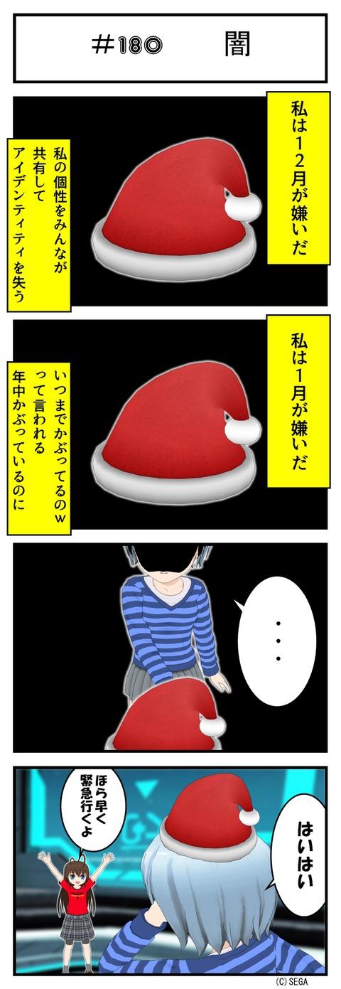 コミック 180_001