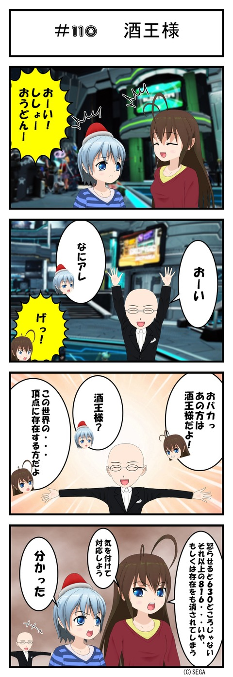 コミック 110_001