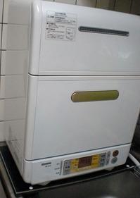 CIMG6487