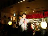 shinkawasan