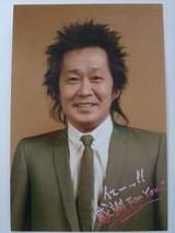 imawano_kiyoshiro07