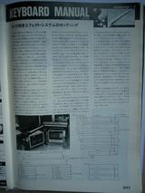 5c19ca95.JPG