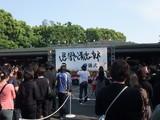 imawano_kiyoshiro03