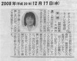 200812171