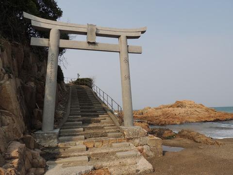 宮ヶ島の恵比寿神社 鳥居