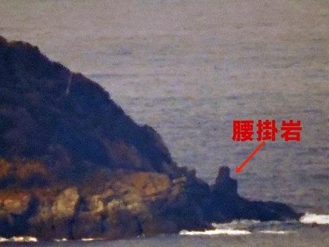 益田市の比礼振山(権現山)より高島 腰掛岩2の風景