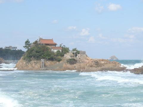 「宮ヶ島」と「恵比寿神社」遠景