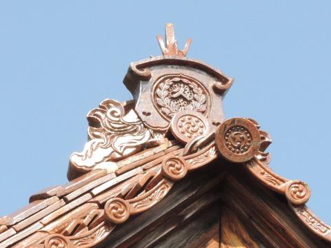 上り藤に久の字 瓦 櫛代賀姫神社 益田市