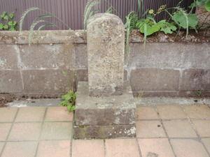 竹田番匠、竹藤九衛門の墓