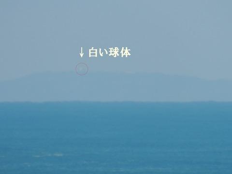 益田市から見た見島の風景に白い球体 説明