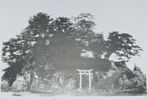 宮ヶ島の古写真