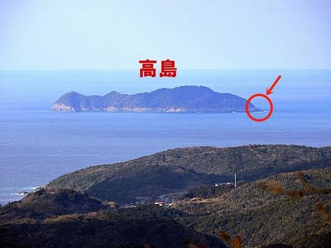 益田市の比礼振山(権現山)より高島s