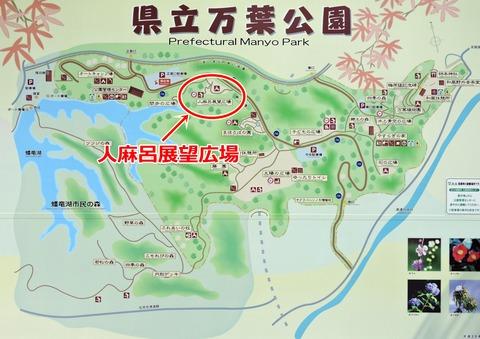 人麻呂展望広場の場所 島根県立万葉公園 (益田市)