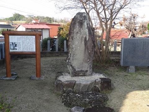松崎の碑文 益田市 高津浜地区