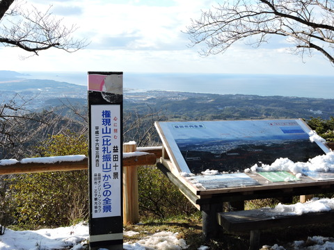 益田十景「比礼振山から」2015年2月1日益田市