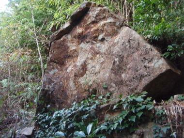柿本人麿伝承岩 「聖なる岩」
