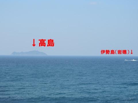 益田市高島と伊勢島の風景