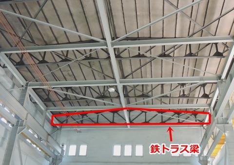 登録有形文化財 益田市 豊川発電所本館内 屋根 トラス梁
