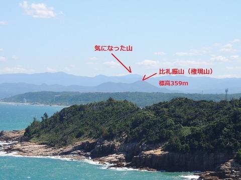 比礼振山(権現山)標高359m 益田市 人形峠より
