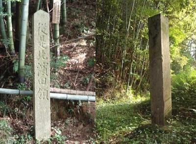 浜田、津和野藩境