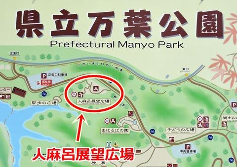 人麻呂展望広場 拡大 島根県立万葉公園 (益田市)