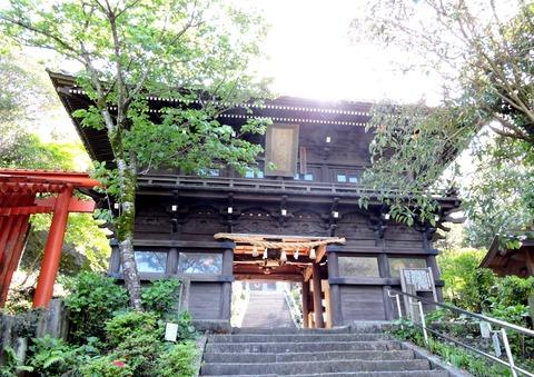 高津柿本神社 楼門