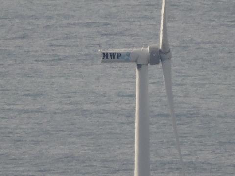 益田十景「比礼振山から」2015年2月1日益田市の孤独な風車