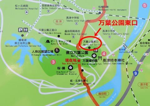 島根県立万葉公園東口の場所(益田市高津)