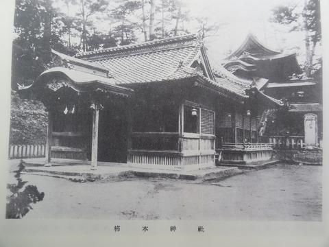 昭和10年前後撮影の高津 柿本神社の画像